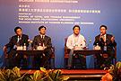 专题讨论:中国的旅游