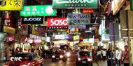 香港必逛的10条特色购物街道