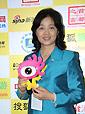 中国妇女旅行社总经理郑玉芳