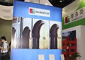 摩洛哥展台