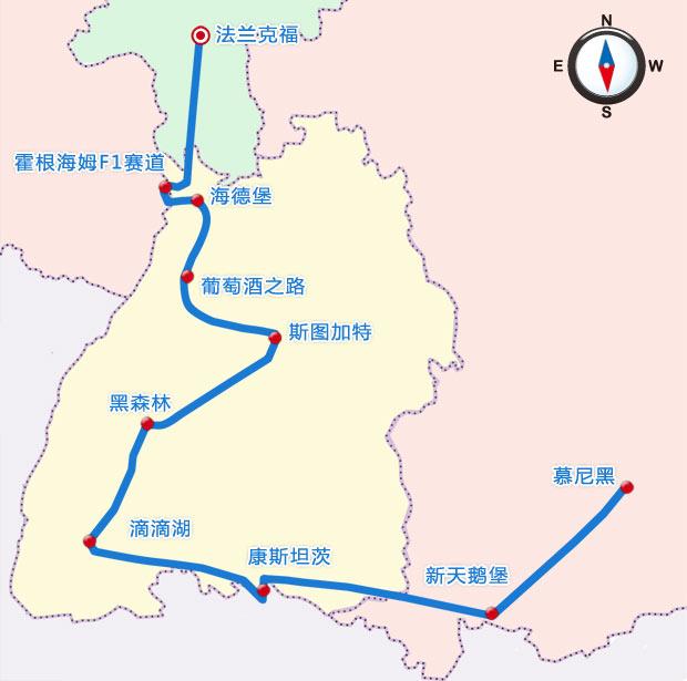 德国自驾地图图片