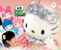 Hello Kitty亲子之旅