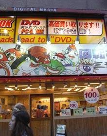 新宿歌舞伎街 东京不眠夜