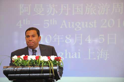 阿曼旅游部副部长穆罕穆德 阿里 图毕殿下向参会者致辞