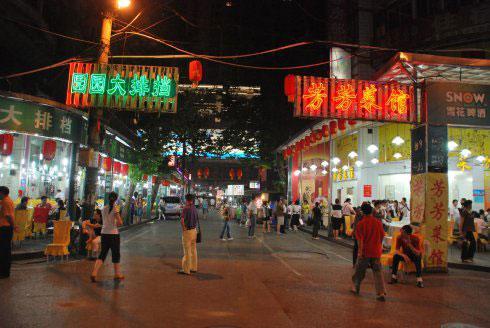 吉庆街(图:行走40国)
