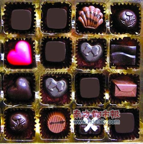 定制巧克力
