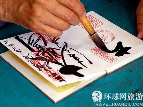 日本人抄经其实并不讲究质与量,而是以此来净化心灵,所以抄经也是一种修行