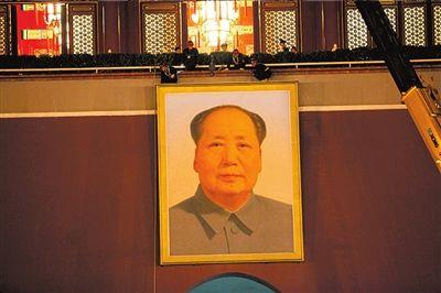 新绘制的毛主席像