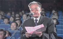 全国政协原副主席 毛致用