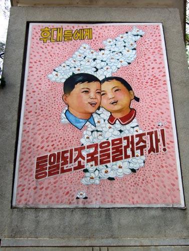 在朝鲜,宣传画上的孩子们,都光鲜亮丽,浓眉大眼,脸蛋浑圆。