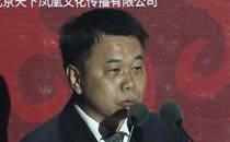 旺旺集团湖南总厂总经理-徐孟镇