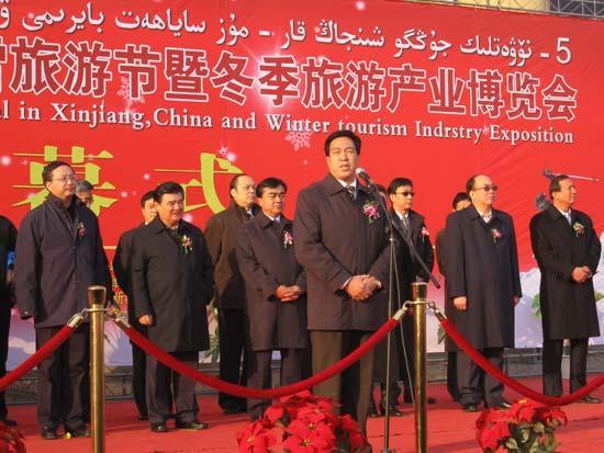 新疆维吾尔族自治区旅游局书记池重庆主持开幕式