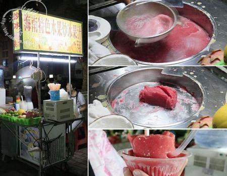 海南水果炒冰
