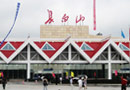 长白山机场简介
