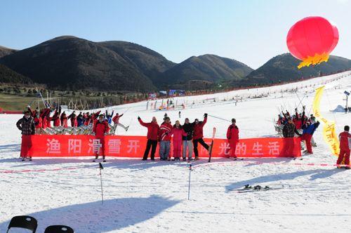 冠军滑雪队
