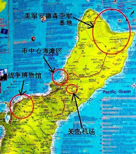 行走美国最西端 关岛晒艳阳塞班热带舞