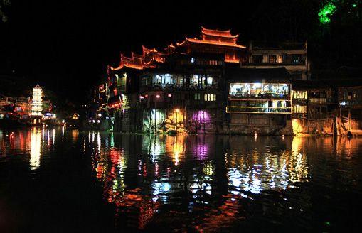 凤凰之夜 作者:北京女孩
