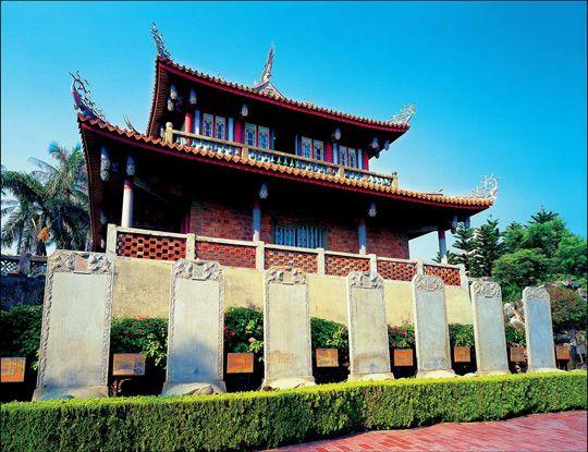 台南赤��楼 图片来源:中国国家地理推荐之旅系列图书之《台湾》