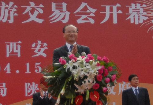 邵琪伟宣布2011中国国内旅游交易会开幕