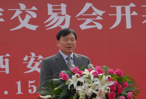 陕西省委常委、常务副省长娄勤俭在开幕会上致辞