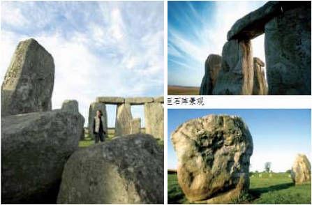 一块块长方巨石被竖立起来,在地面上排成大环形