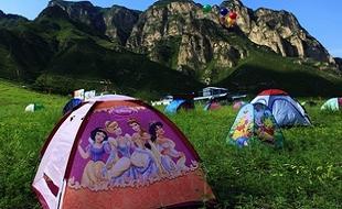 帐篷公园相关贴士