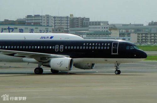 邯郸到上海飞机航班