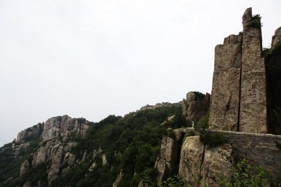 东岳泰山尊贵之旅