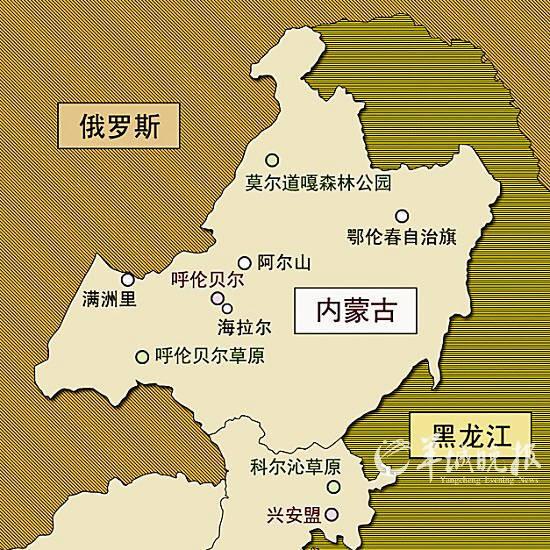 内蒙古东部 制图:谢望龙