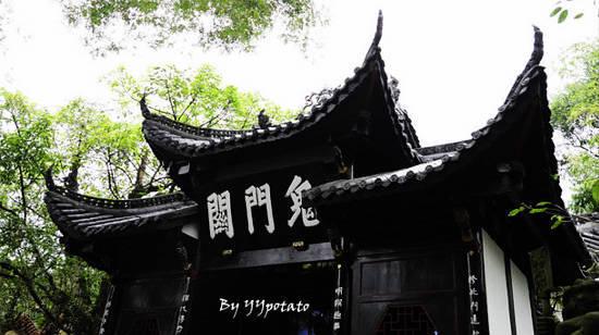 逆流而上游三峡 看长江最深处的美(组图)(5)