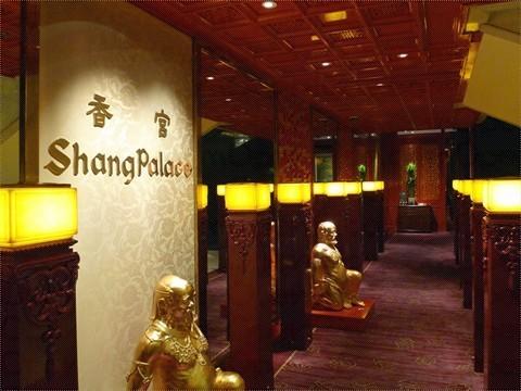 Shang Palace / 香宫(图片来源:Openrice)