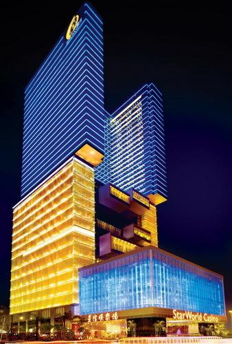 澳门星际酒店及娱乐场