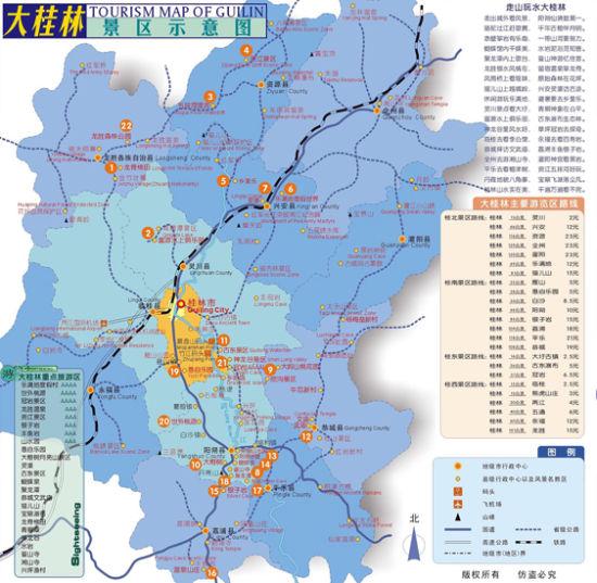桂林旅游地图