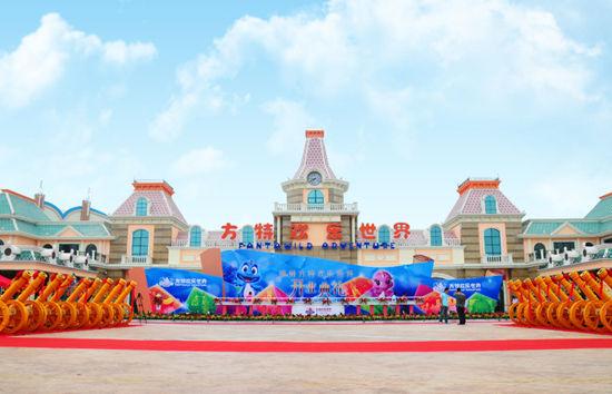 郑州方特欢乐世界6月28日盛大开业