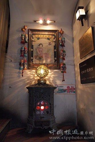 老上海茶馆内布景