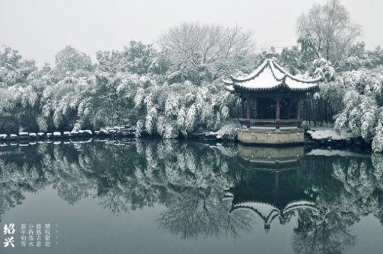 稷山公园里的雪景