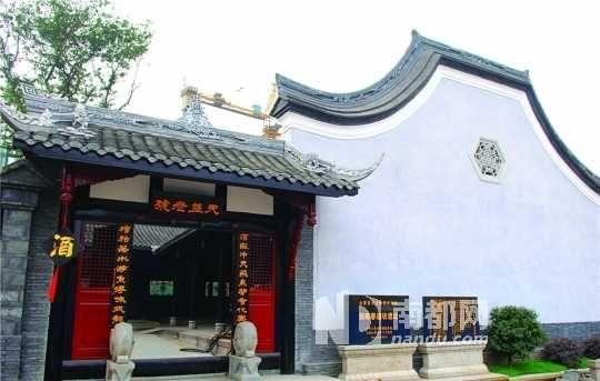 剑南老街-天益老号古酒坊。