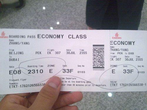 杭州到桂林飞机要多久