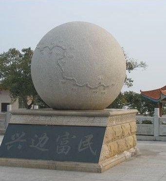 山竹港界碑