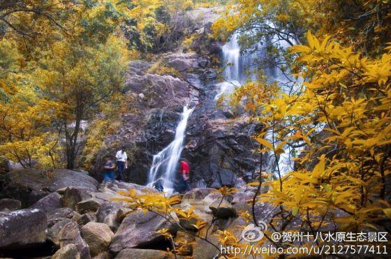 贺州十八原生态景区 图片来源:新浪微博