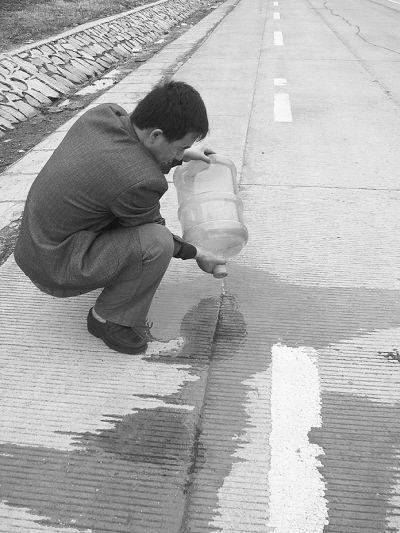 """现场实验时,水在路面上向""""下坡""""流去"""