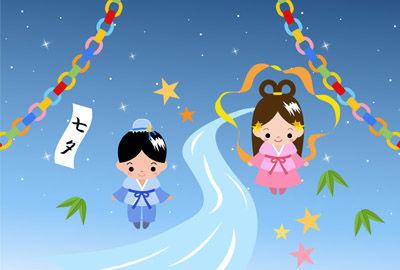 七夕――中国的情人节