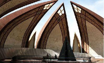 巴基斯坦伊斯兰堡