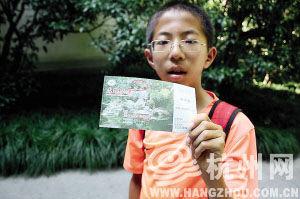 13岁男孩20天骑行京杭大运河