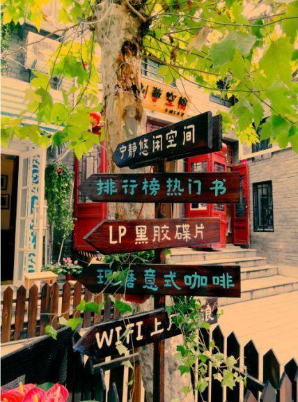 秋到昙华林 摄影:@米卡寂地