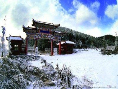 千家坪森林公园隶属安康市平利县千家坪国营林场,位于陕西省东南