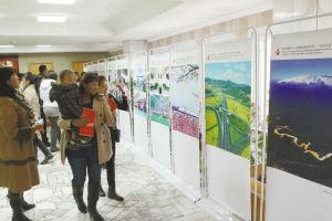 """""""多彩吉林""""图片展让蒙古国民众尽情领略吉林之美"""