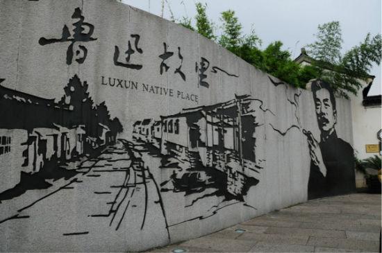 绍兴古城的美丽风景