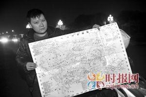 南岸区鹅公岩大桥,刚回重庆的姚思琪在藏区每走一个地方都留下地方的印章