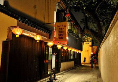 条界线 问问苏州的朋友,好吃的梅花糕和海棠糕哪里还有卖,别被小吃街